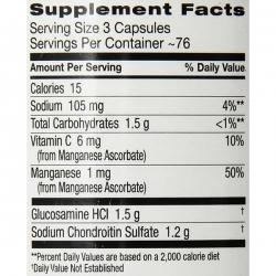 Cosamin DS For Joint Health Mỹ - Viên uống bồi bổ sụn khớp, Chai 230 viên
