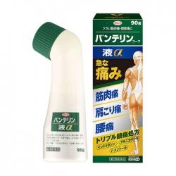 Dầu lăn xoa bóp Kowa Vantelin Liquid Alpha Nhật Bản, Hộp 90g