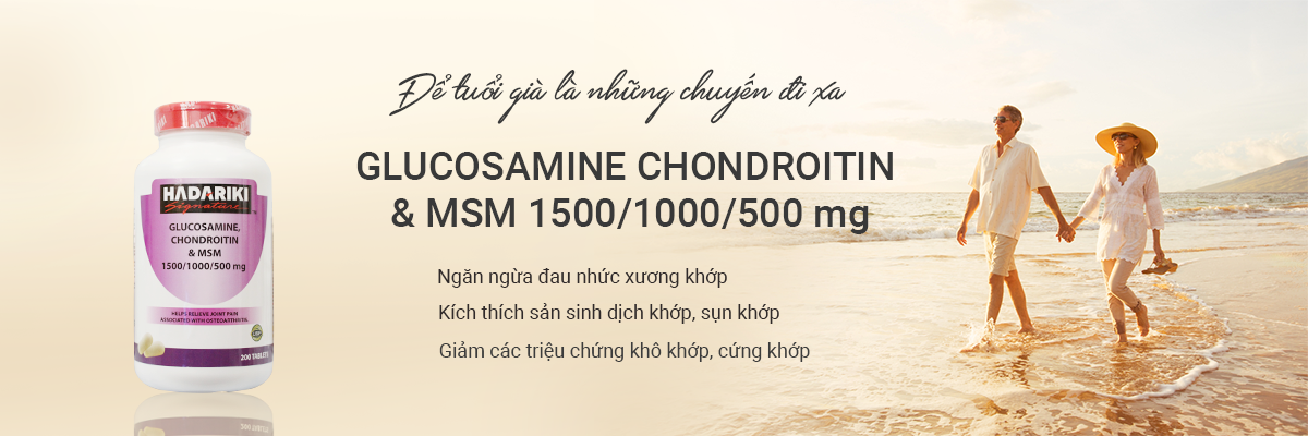 glucosamine200
